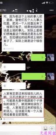 网传plustoken操盘手已经落网!