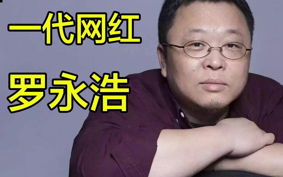 罗永浩自掏100万赔偿消费者,给直播界树立了一道职业标杆