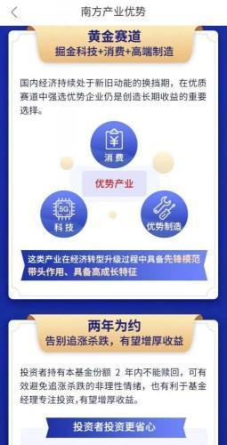 公募女基金经理冠军蒋秋洁能否在创新辉煌?