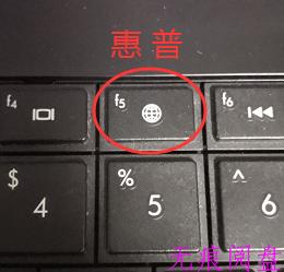 通达信软件,F5键到底是刷新页面还是F5键是打开网页?