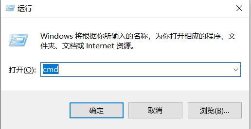 电脑蓝屏最简单的解决方法