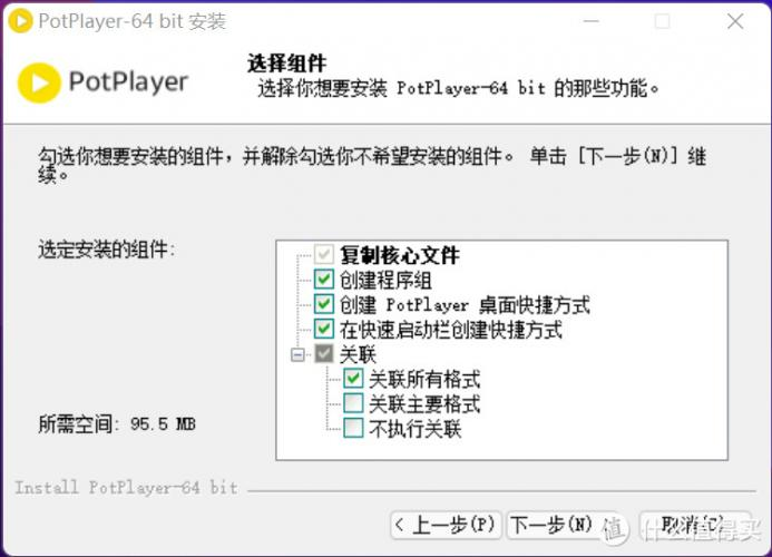 potplayer,最强大的免费播放器,还带实时字幕翻译!