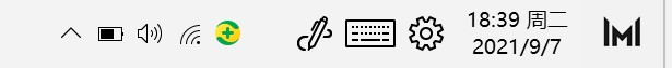 windows11任务栏不合并的方法